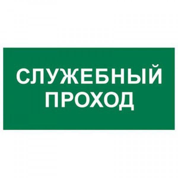 Знак объезд препятствия слева картинка гранте
